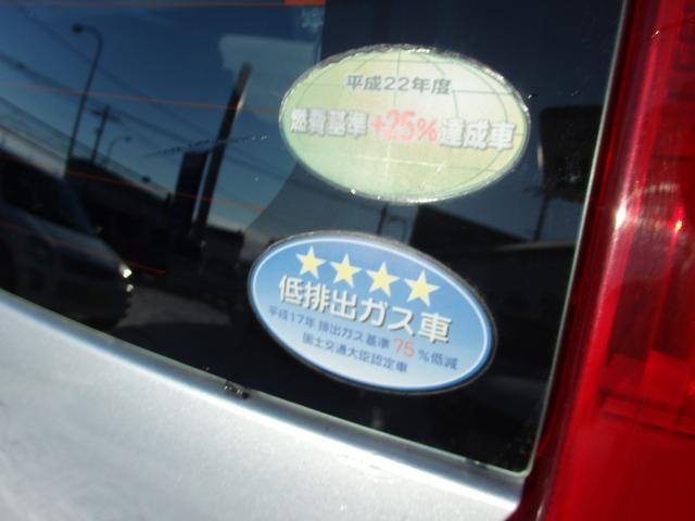 「ダイハツ」「ミラ」「軽自動車」「北海道」の中古車43