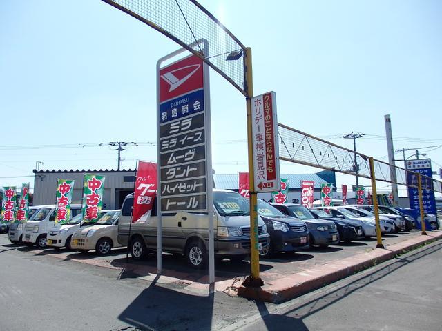 「ダイハツ」「ミラ」「軽自動車」「北海道」の中古車62