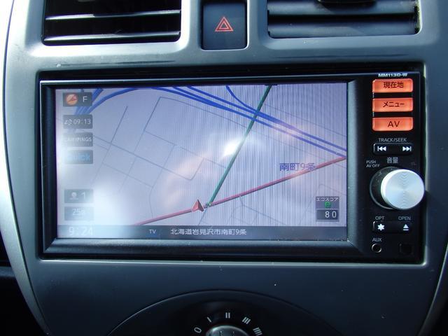 X FOUR e-4WD CVT プッシュスタート インテリジェントキー エンジンスターター SDナビ フルセグ 走行18000km(11枚目)