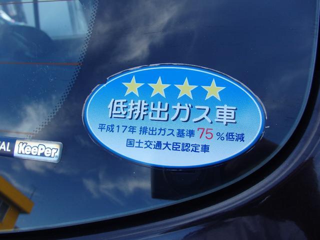 X FOUR e-4WD CVT プッシュスタート インテリジェントキー エンジンスターター SDナビ フルセグ 走行18000km(56枚目)