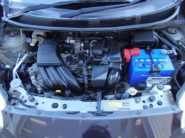 X FOUR e-4WD CVT プッシュスタート インテリジェントキー エンジンスターター SDナビ フルセグ 走行18000km(70枚目)