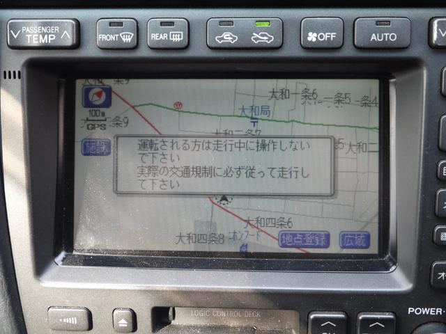 S300ベルテックスエディション AW 純正ナビ(18枚目)
