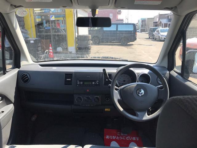 FX 4WD 軽自動車 レイクブルーメタリック 車検整備付(8枚目)