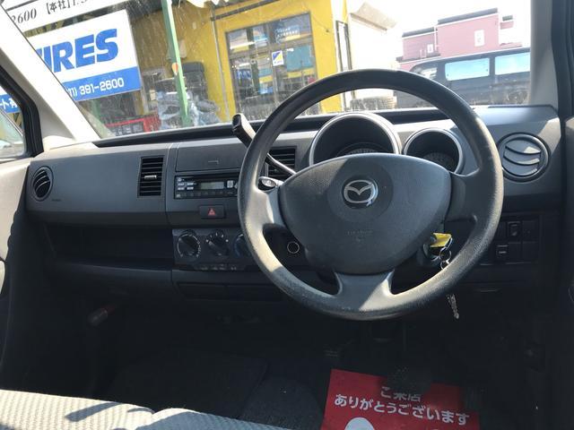 FX 4WD 軽自動車 レイクブルーメタリック 車検整備付(9枚目)