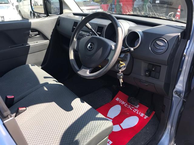 FX 4WD 軽自動車 レイクブルーメタリック 車検整備付(10枚目)