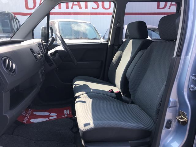 FX 4WD 軽自動車 レイクブルーメタリック 車検整備付(18枚目)