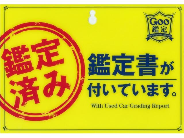 カスタムターボ Gセレクション 4WD サンルーフ Bカメラ(2枚目)