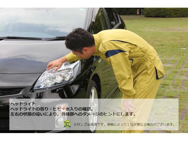 カスタムターボ Gセレクション 4WD サンルーフ Bカメラ(19枚目)