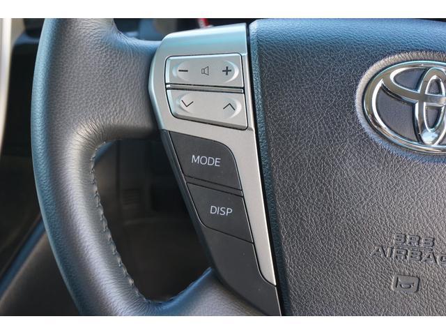 トヨタ ヴェルファイア 2.4Z ゴールデンアイズ4WD 純正HDDツインモニター
