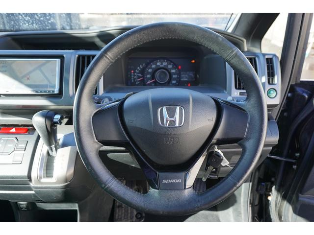 ホンダ ステップワゴンスパーダ S 4WD 社外SDナビテレビ・両側パワースライドドア