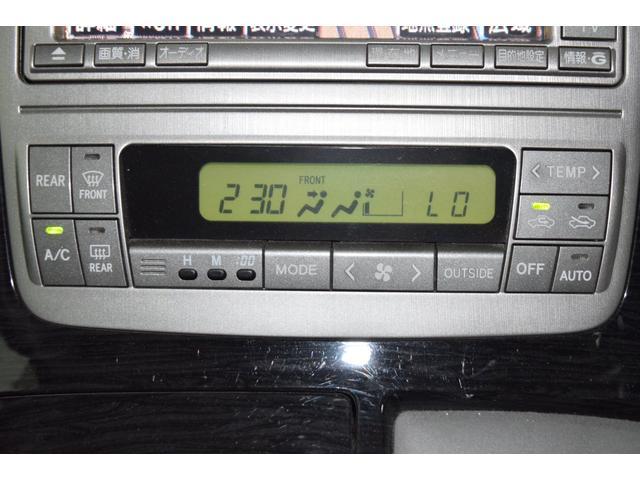 MS リミテッド 4WD 純正HDDナビテレビ・両側パワー(17枚目)