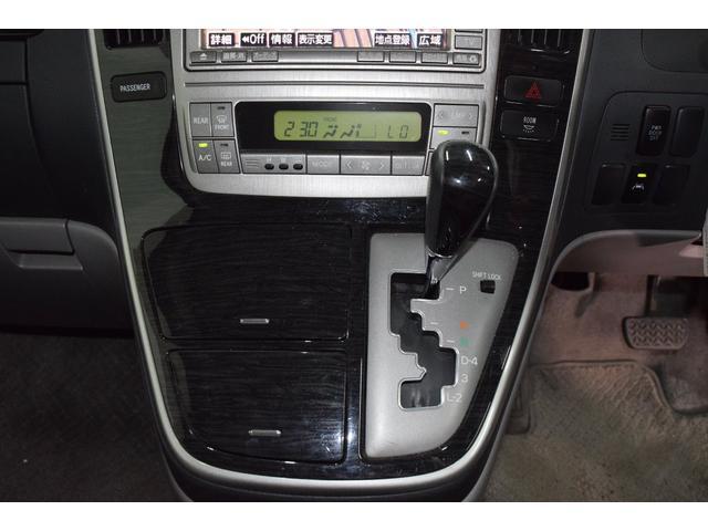 MS リミテッド 4WD 純正HDDナビテレビ・両側パワー(18枚目)