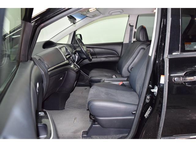 アエラス プレミアムエディション 4WD・イクリプスSDナビテレビ・バックモニター・両側パワースライドドア・クルーズコントロール・ハーフレザーシート・ディスチャージライト・プッシュスタート・寒冷地仕様・本州仕入(46枚目)
