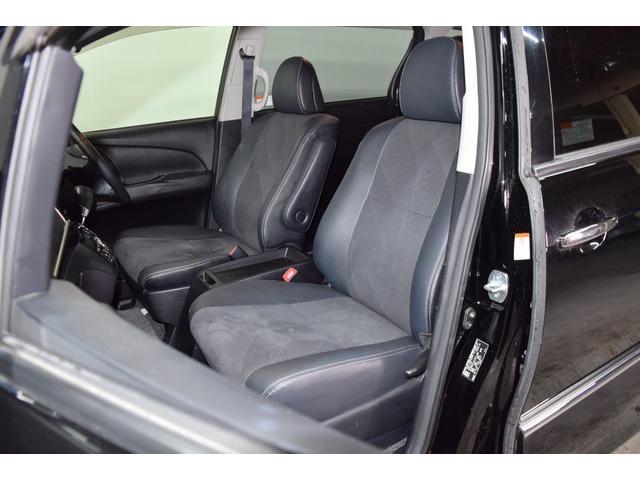 アエラス プレミアムエディション 4WD・イクリプスSDナビテレビ・バックモニター・両側パワースライドドア・クルーズコントロール・ハーフレザーシート・ディスチャージライト・プッシュスタート・寒冷地仕様・本州仕入(49枚目)