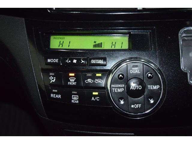 アエラス プレミアムエディション 4WD・イクリプスSDナビテレビ・バックモニター・両側パワースライドドア・クルーズコントロール・ハーフレザーシート・ディスチャージライト・プッシュスタート・寒冷地仕様・本州仕入(56枚目)