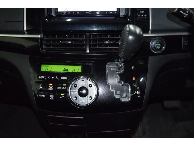 アエラス プレミアムエディション 4WD・イクリプスSDナビテレビ・バックモニター・両側パワースライドドア・クルーズコントロール・ハーフレザーシート・ディスチャージライト・プッシュスタート・寒冷地仕様・本州仕入(57枚目)
