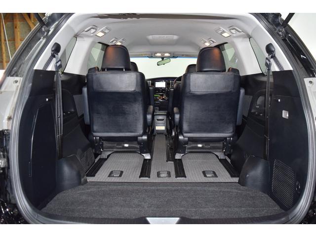 アエラス プレミアムエディション 4WD・イクリプスSDナビテレビ・バックモニター・両側パワースライドドア・クルーズコントロール・ハーフレザーシート・ディスチャージライト・プッシュスタート・寒冷地仕様・本州仕入(73枚目)