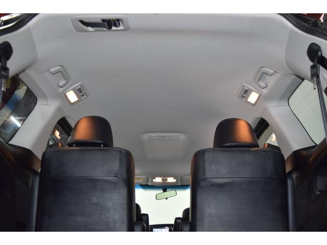 アエラス プレミアムエディション 4WD・イクリプスSDナビテレビ・バックモニター・両側パワースライドドア・クルーズコントロール・ハーフレザーシート・ディスチャージライト・プッシュスタート・寒冷地仕様・本州仕入(74枚目)