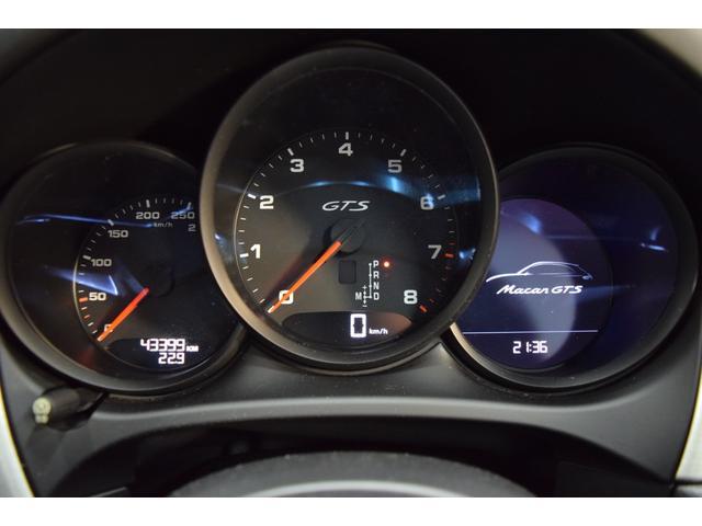 マカンGTS ターボ・4WD・純正SDナビ・サイド・バックカメラ・BOSEサウンド・パワーシート・シートヒーター・エンボス加工シート・パークセンサー・本州仕入(56枚目)