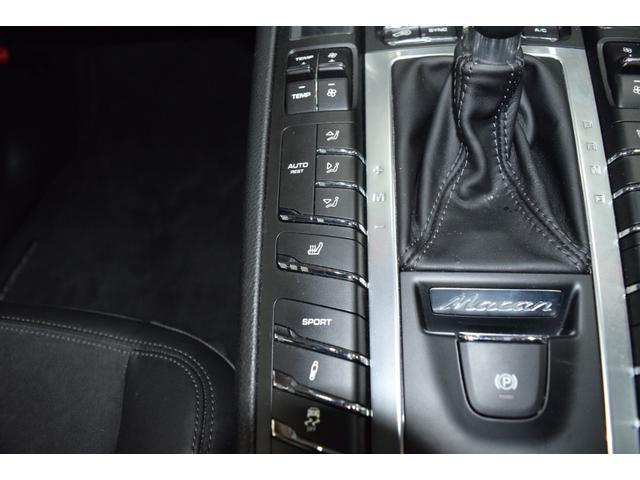 マカンGTS ターボ・4WD・純正SDナビ・サイド・バックカメラ・BOSEサウンド・パワーシート・シートヒーター・エンボス加工シート・パークセンサー・本州仕入(60枚目)