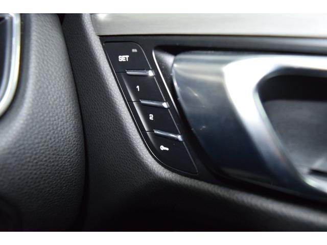マカンGTS ターボ・4WD・純正SDナビ・サイド・バックカメラ・BOSEサウンド・パワーシート・シートヒーター・エンボス加工シート・パークセンサー・本州仕入(65枚目)
