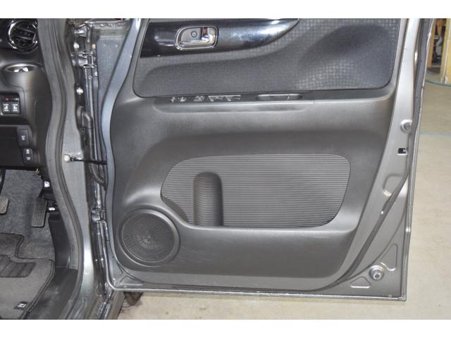 G・Lパッケージ 4WD・ギャザスSDナビテレビ・バックモニター・両側パワースライドドア・フロントシートヒーター・追突軽減ブレーキ・横滑り防止装置・ディスチャージライト・本州仕入・トライアル上磯展示場(43枚目)