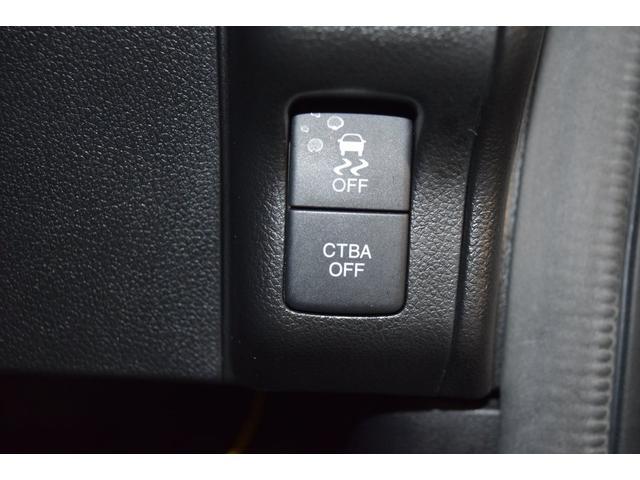 G・Lパッケージ 4WD・ギャザスSDナビテレビ・バックモニター・両側パワースライドドア・フロントシートヒーター・追突軽減ブレーキ・横滑り防止装置・ディスチャージライト・本州仕入・トライアル上磯展示場(61枚目)