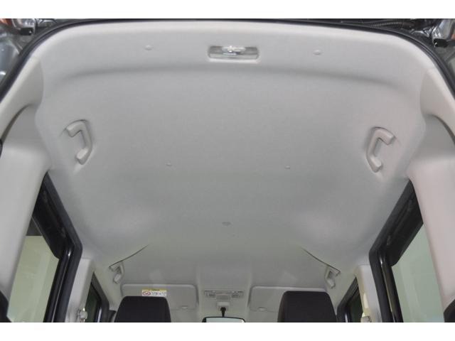 G・Lパッケージ 4WD・ギャザスSDナビテレビ・バックモニター・両側パワースライドドア・フロントシートヒーター・追突軽減ブレーキ・横滑り防止装置・ディスチャージライト・本州仕入・トライアル上磯展示場(75枚目)