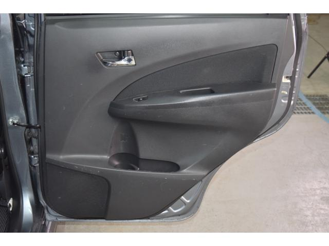 カスタム RS インタークーラーターボ・4WD・イクリプスSDナビナビテレビ・LEDヘッドライト・横滑り防止装置・アイドリングストップ・スマートキー・プッシュスタート・ワンオーナー・本州仕入(44枚目)
