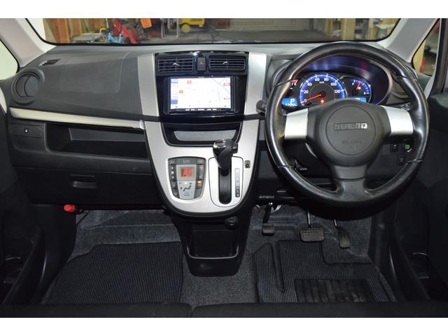 カスタム RS インタークーラーターボ・4WD・イクリプスSDナビナビテレビ・LEDヘッドライト・横滑り防止装置・アイドリングストップ・スマートキー・プッシュスタート・ワンオーナー・本州仕入(53枚目)