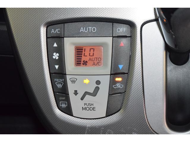 カスタム RS インタークーラーターボ・4WD・イクリプスSDナビナビテレビ・LEDヘッドライト・横滑り防止装置・アイドリングストップ・スマートキー・プッシュスタート・ワンオーナー・本州仕入(58枚目)