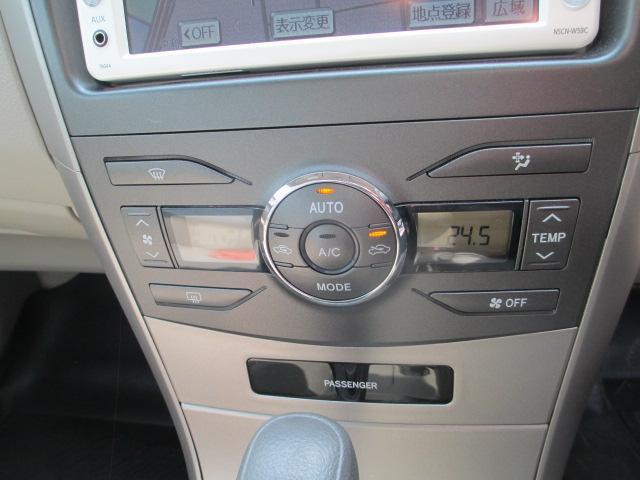 トヨタ カローラアクシオ X HIDリミテッド4WD 純正SDナビ バックカメラ