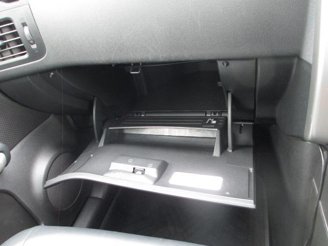 「日産」「エクストレイル」「SUV・クロカン」「北海道」の中古車41