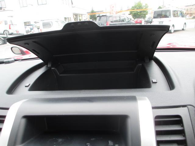 「日産」「エクストレイル」「SUV・クロカン」「北海道」の中古車42