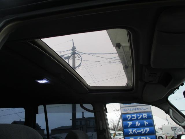 VXリミテッド 4WD リフトアップ 社外メモリーナビ(19枚目)