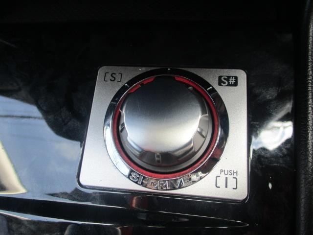 2.0GT 4WD 社外HDDナビ フルセグ Bカメラ(19枚目)