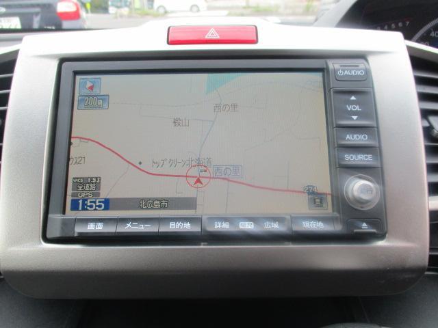 G エアロ 純正HDDナビ DVD ETC バックカメラ ワンセグ地デジ ワイパーデアイサー ドアミラーヒーター HIDライト 社外14インチアルミ(10枚目)