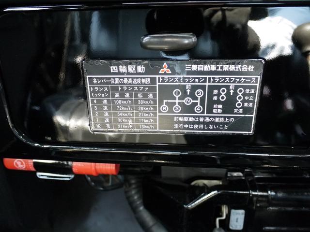 三菱 ジープ キャンバストップ J59