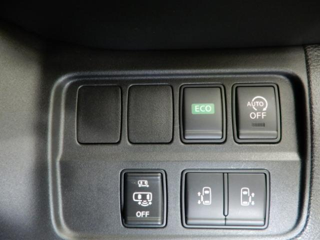ハイウェイスター プロパイロットエディション 4WD(15枚目)