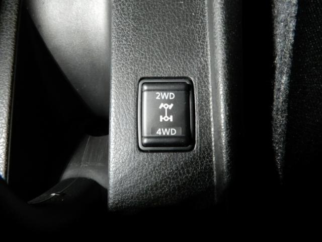 4WD⇔2WDは切り替え式です。