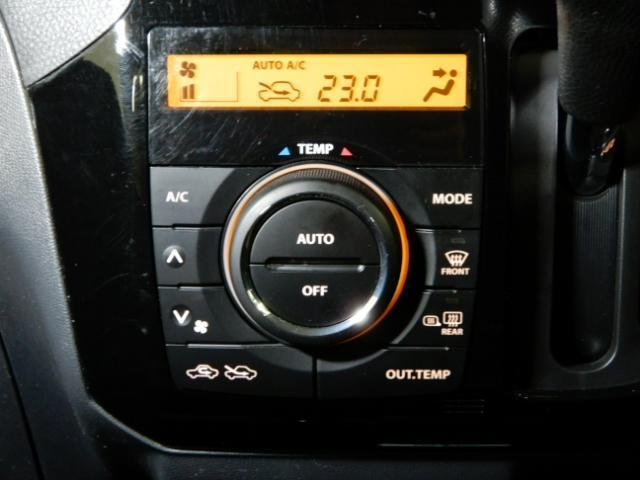 ハイウェイスター ターボ リミテッド 4WD(15枚目)