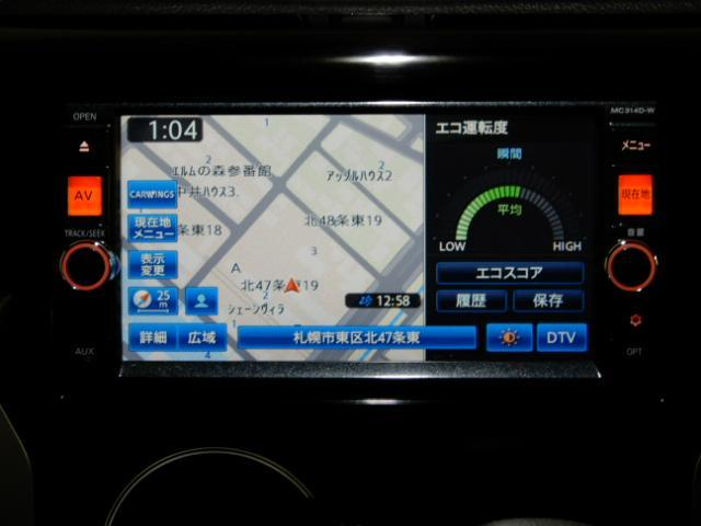 ハイウェイスターX Vセレクション+セーフティ2(13枚目)