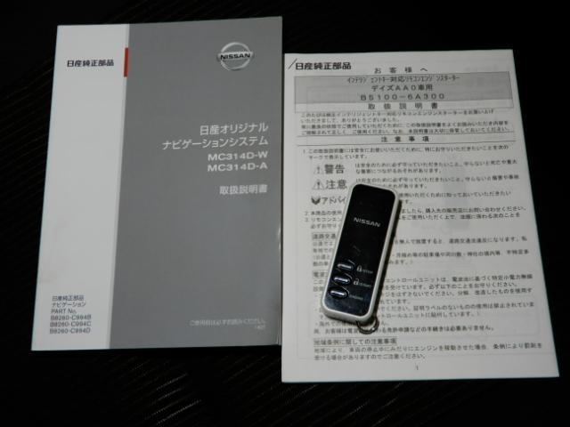 ハイウェイスターX Vセレクション+セーフティ2(20枚目)
