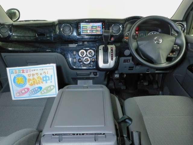 「日産」「NV350キャラバン」「その他」「北海道」の中古車3