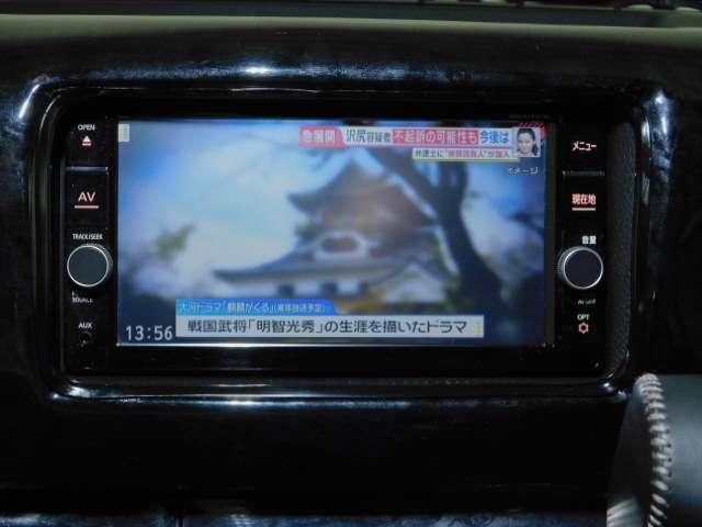 「日産」「NV350キャラバン」「その他」「北海道」の中古車18