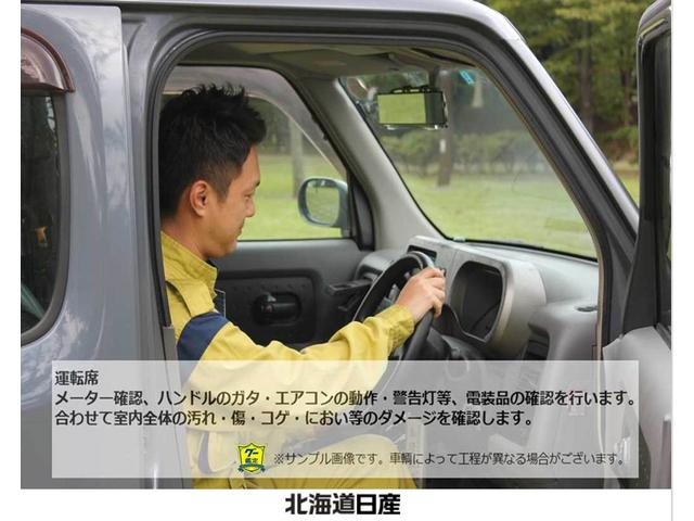 「日産」「NV350キャラバン」「その他」「北海道」の中古車26