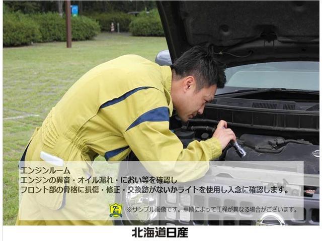 「日産」「NV350キャラバン」「その他」「北海道」の中古車28