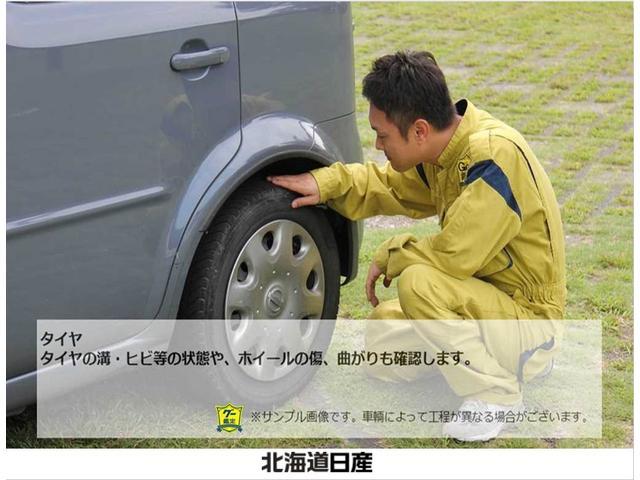 「日産」「NV350キャラバン」「その他」「北海道」の中古車29