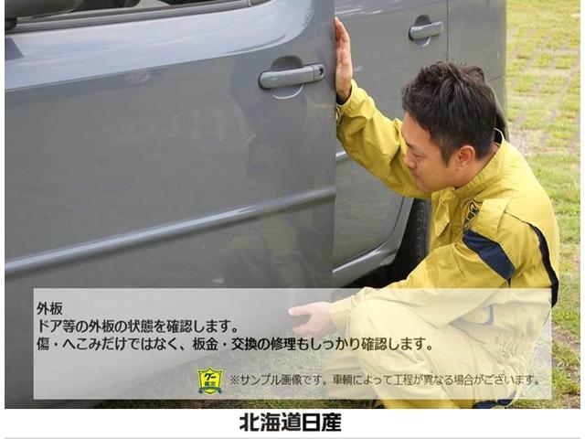 「日産」「NV350キャラバン」「その他」「北海道」の中古車31
