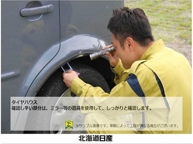「日産」「NV350キャラバン」「その他」「北海道」の中古車35